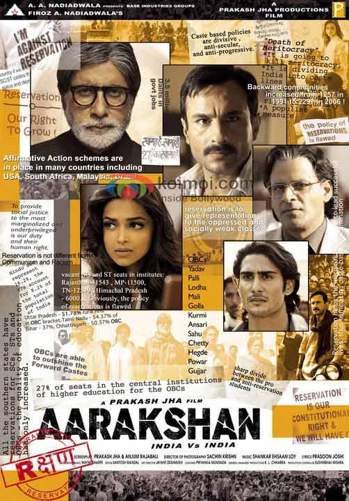 Amitabh Bachchan, Prateik Babbar, Deepika Padukone, Saif Ali Khan, Manoj Bajpayee (Aarakshan Movie Poster)