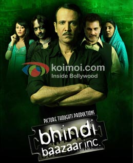 Bhindi Baazaar Inc. Preview