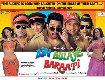 Bin Bulaye Baraati Movie Ad