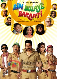 Bin Bulaye Baraati Review (Bin Bulaye Baraati Movie Poster)