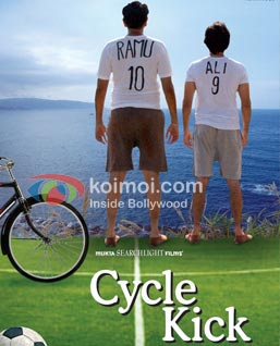 Cycle Kick Review (Cycle Kick Movie Poster)