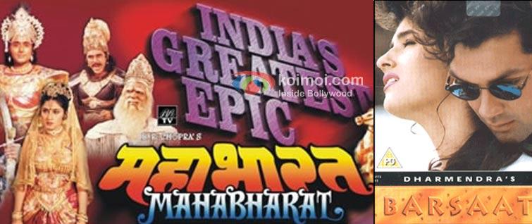 Mahabharat poster, Barsaat poster