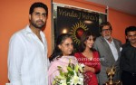 Abhishek Bachchan, Jaya Bachchan, Amitab Bachchan