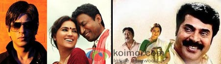 Billu – remake of Katha Parayumpol (Malayalam)