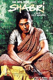 Eesha Koppikhar's Shabri To Release On 26 August