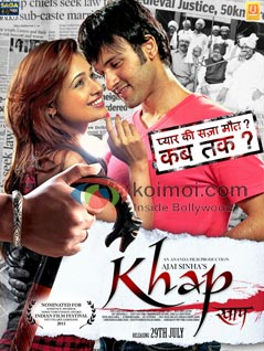 Khap Preview (Khap Movie Poster)