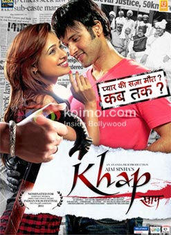 Khap Review
