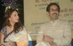 Madhuri Dixit, Uddhav Thackeray