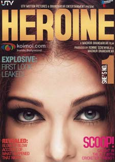 The poster of HEROINE