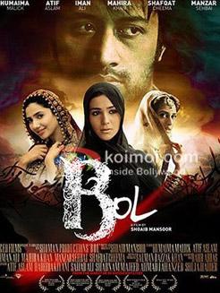 Bol Review (Bol Movie Poster)