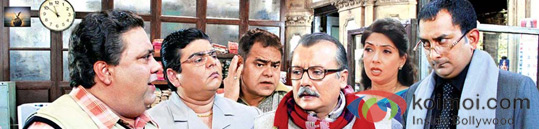 Chala Mussaddi Office Off Review stills