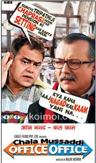Chala Mussaddi Office Off Review