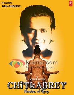 Chitkabrey Review (Chitkabrey Movie Poster)