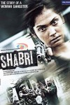 Eesha Koppikhar (Shabri Movie Poster)