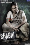 Eesha Koppikhar (Shabri Movie Poster)