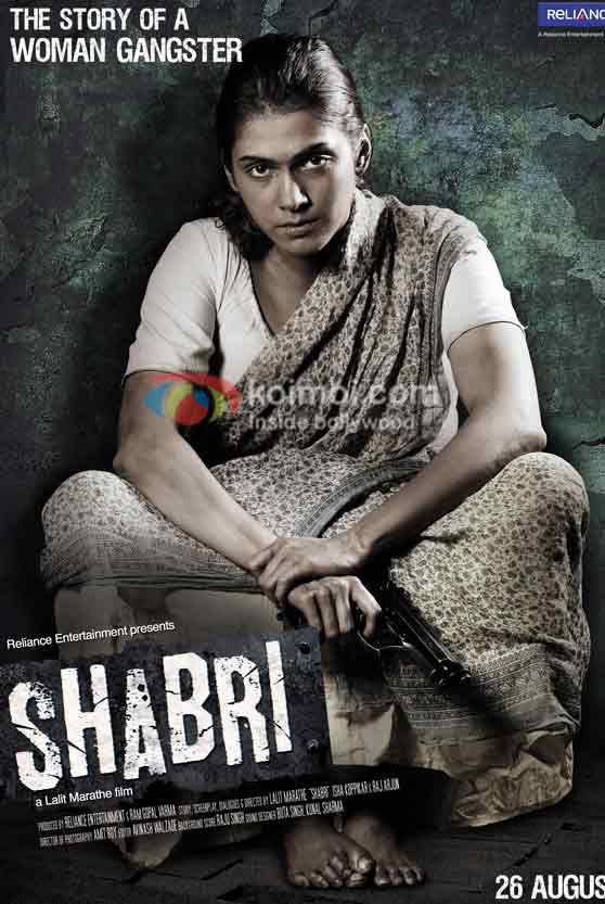 Eesha Koppikhar (Shabri Movie Stills)