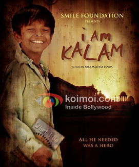 I Am Kala Preview