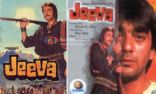 Jeeva 1 & 2 Weirdest Sanjay Dutt Roles