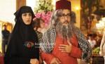 Katrina Kaif, Imran Khan (Mere Brother Ki Dulhan Movie Stills)