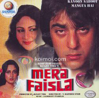 Mera Faisla  Weirdest Sanjay Dutt Roles