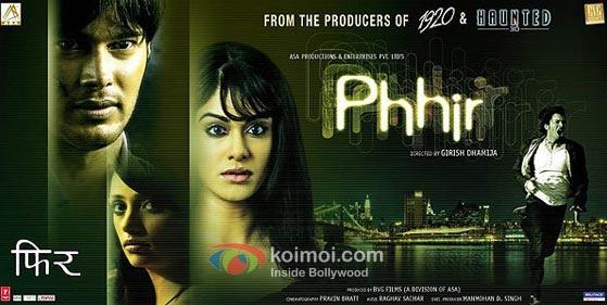 Phhir Review (Phhir Wallpaper)