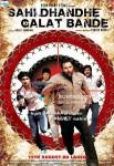 Sahi Dhandhe Galat Bande Movie Poster