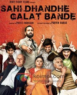 Sahi Dhandhe Galat Bande Review (Sahi Dhandhe Galat Bande Movie Poster)