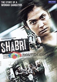 Shabri Review (Shabri Movie Poster)
