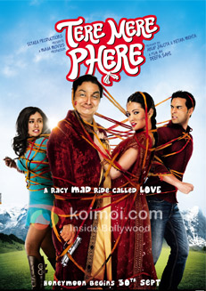 Tere Mere Phere Opening The Doors For Small Films