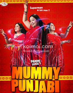 Mummy Punjabi Review (Mummy Punjabi Movie Poster)