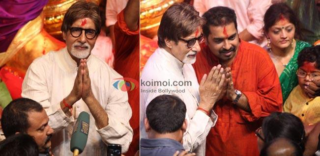 Amitabh Bachchan At Lalbaugcha Raja Ganpati