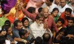 Amitabh Bachchan visits Lalbaugcha Raja Ganesh
