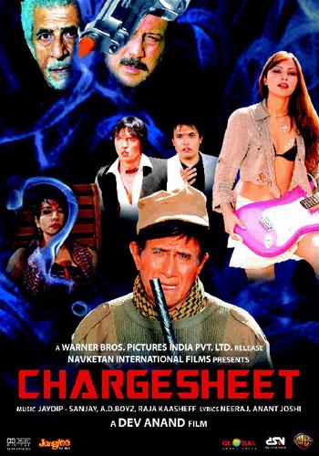 Chargesheet