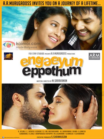 Engaeyum Eppothum Movie Poster
