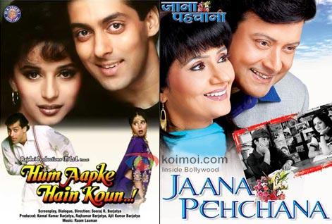 Hum Aapke Hain Koun..! Movie Poster, Jaana Pehchana Movie Poster