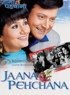 Jaana Pehchana Review (Jaana Pehchana Movie Poster)