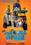 Jo Dooba So Paar-It's Love in Bihar! Movie Poster