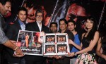 Rajneesh Duggall, Amitabh Bachchan, Sayali Bhagat,Unveils The Weekend First Look