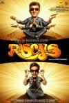 Sanjay Dutt, Ajay Devgan (Rascals Movie Poster)