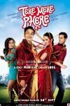 Sasha Goradia, Vinay Pathak, Riya Sen, Jagrat Desai (Tere Mere Phere Poster