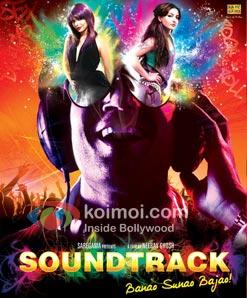 Soundtrack Movie Poster