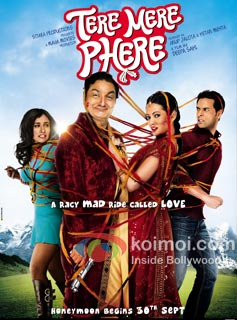 Tere Mere Phere Review (Tere Mere Phere Movie Poster)