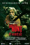 Naseeruddin Shaha (The Blueberry Hunt Movie Poster)