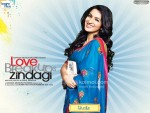 Tisca Chopra (Love Breakups Zindagi Movie Wallpaper)