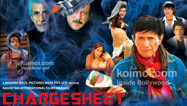Chargesheet Review (Chargesheet Movie Wallpaper)