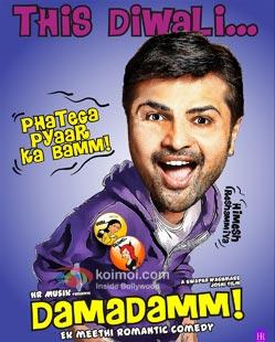Damadamm! Review (Damadamm! Movie Poster)