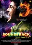 Rajeev Khandelwal (Soundtrack Movie Poster)