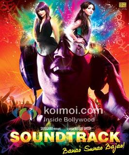 Soundtrack Review (Soundtrack Movie Poster)