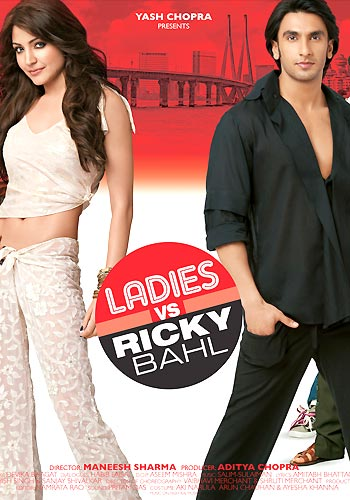 Ladies V/s Ricky Bahl