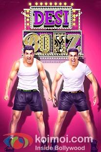 John Abraham, Akshay Kumar In Desi Boyz